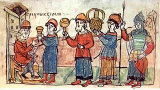 Варяги и Древняя Русь