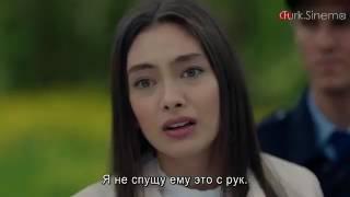 Черная Любовь Слепая любовь  66 Серия СУБТИТРЫ НА РУССКОМ