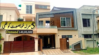 5 Marla 25×45 Beautiful Small House🏘 With 3 Bedroom On Eid 2020