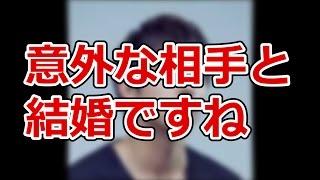 【リスクの神様】満島真之介は姉のマネージャーと結婚? http://youtu.b...