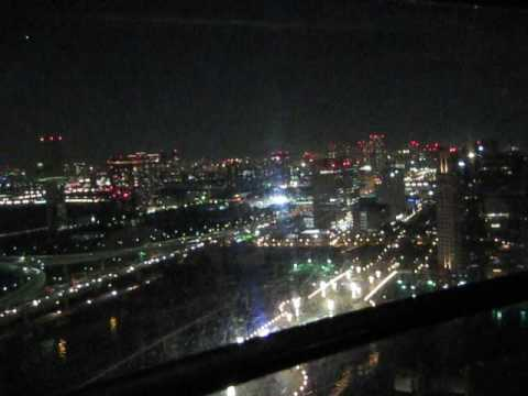 Ride with Daikanransha in Odaiba (お台場) (part 2 in german)