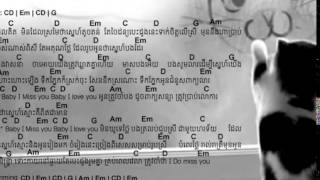 Lyric and Chords  I Do Miss You   Khmer song