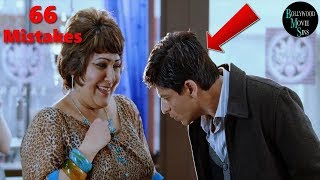 [EWW] MY NAME IS KHAN FULL MOVIE (66) MISTAKES FUNNY MISTAKES MY NAME IS KHAN FULL MOVIE