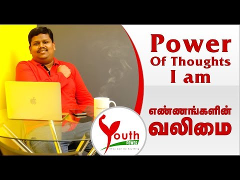"""Power of Thoughts """"I am""""- ATS.Gopi 