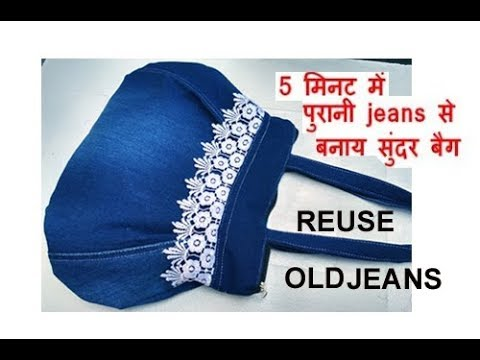 REUSE OLD JEANS - Big Shopping BAG With Zipper -pockets / Handmade Bag /cutting And Stitching