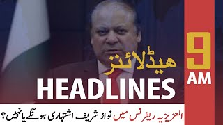 ARY NEWS HEADLINES | 9 AM | 23rd September 2020