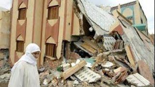 لحظة ضرب الزلزال بالناضور و الحسيمة
