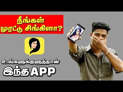 SINGLE - க்கு APPLICATION | BAE CHAT REVIEW |  Bae Chat App In Tamil | APP TIPS | Tamil Tv