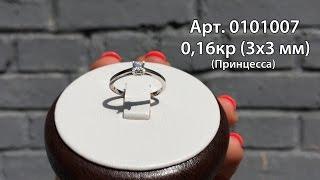 Арт. 0101007 - Помолвочное кольцо с 0,16 кр 3х3мм(, 2016-08-17T12:08:03.000Z)