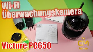 Victure PC650 Test: Wireless Security Camera - Überwachungskamera -...