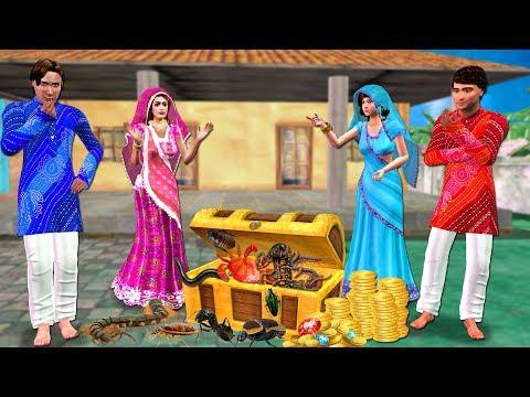 घमंडी छोटी बहु  Hindi Kahaniya for Kids | Moral Stories for Kids| Cartoon For Kids hindi Fairy Tales