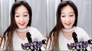 【KPOP Random Dance】【YY LIVE】【燃舞蹈】【Douyin】【抖音歌曲】【Artists Singing】【YY LIVE Shenqu】【YY神曲】 YY LIVE 鱼儿