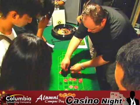 Columbia Casino Night