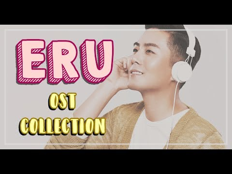 ERU (이루) — OST COLLECTION