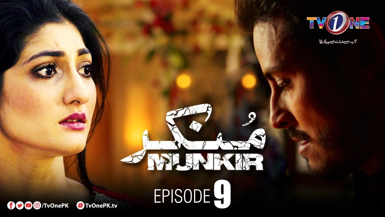 Munkir Episode 9 TV One Aug 7, 2019