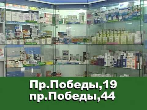 Аптека «ЖивИка».