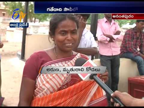 Women Died in Gulf | Dead Body Reached to Anantapur At Last | Response to ETV Story
