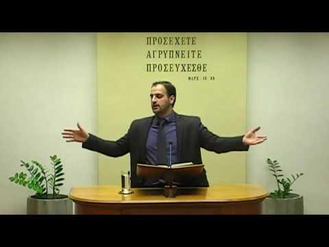 24.02.2018 - Ιωάννης Κεφ 7 - Γιώργος Δαμιανάκης