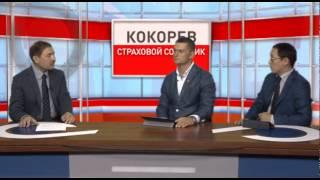 видео Как получить УТС по КАСКО в 2017 году