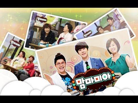 Mamma Mia - 맘마미아 - Episode 1 (2013.05.05)