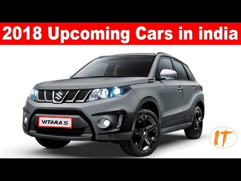 2018 Upcoming Cars in india l With Launch Date & Price