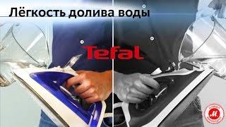 Легкість доліва в праска Tefal