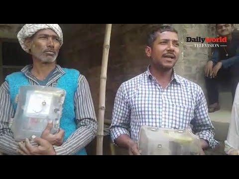 Daily World TV Special: बिजली विभाग के खिलाफ लगे आरोप; अधिकारी ने कहा आवेदन आया तो होगी कार्यवाई