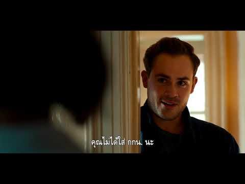 ตัวอย่างภาพยนตร์ Broken Hearts Gallery [Official – Sub Thai]