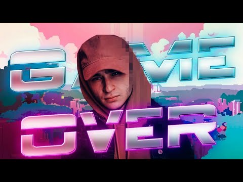 Джарахов - Game Over ( Текст )