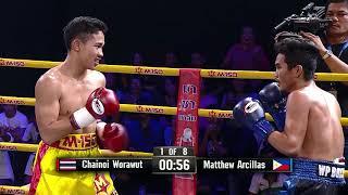 Highlights | Chainoi Worawut ชายน้อย วรวุฒิ vs Matthew Arcillas แมททิว อาร์ซิลลาส | 17 August 2019