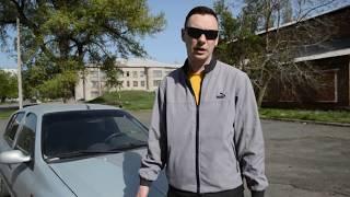 Отзыв владельца рено клио симбол / Opinion the real owner of the car Renault Clio simbol Thalia