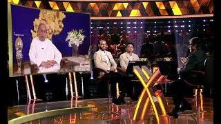 Gambar cover KBC ର ସ୍ୱତନ୍ତ୍ର Episode ରେ ଆସିବ ମୁଖ୍ୟମନ୍ତ୍ରୀ Naveen Patnaik ଙ୍କ Video Clip