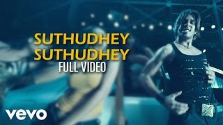 Nepali - Suthudhey Suthudhey Video | Bharath | Meera | Srikanth Deva