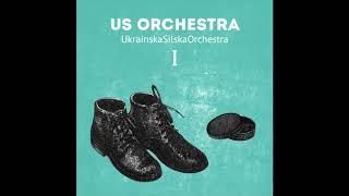"""US Orchestra - """"I"""" [Full album, 2018]"""