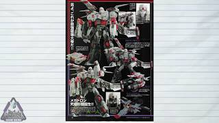 Upcoming Transformers Figure K…
