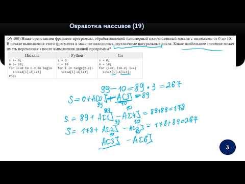 Информатика ЕГЭ | Задание 19 | Быстро и просто!