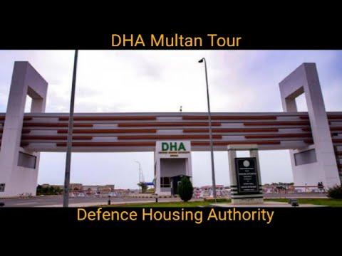 DHA Multan Tour [Defence Housing Authority] (Pakistan)