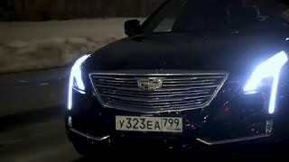 Cadillac CT6 / Дилерсон / АВТО