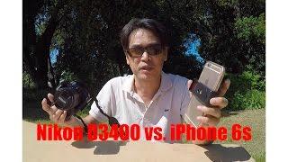 Nikon vs iPhone Video Testing @ 1080p 60fps  - Coi Cho Vui