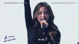 BLACKPINK「Ddu Du Ddu Du」JAPAN TV SHOW