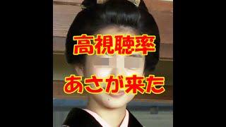 あさが来た盛り上がってますね~ 波瑠(24)がヒロインを務めるNHK...