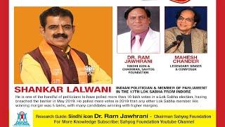 Live Aaj Kal Weekly Phirse - W41D2