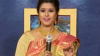 JIO MADAM 18.10.18 | GAME SHOW | VVC Bangla