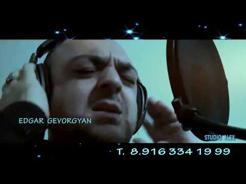 Էդգար Գեվորգյան - Քո ծնունդդ շնորհավոր