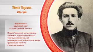 «Народы России» Выпуск #7