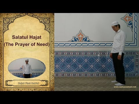 How to Perform Salatul Hajat (The Prayer of Need)