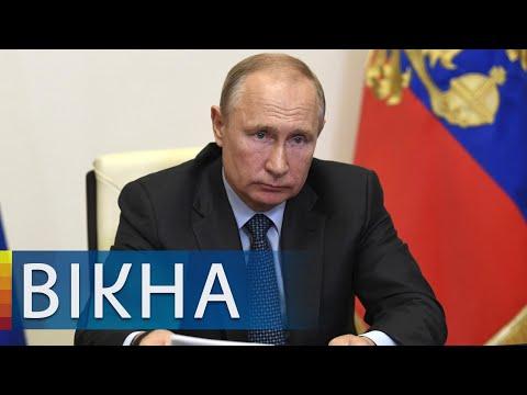 Covid-19 обвалил экономику России? Страну ждет рекордный обвал | Вікна-Новини