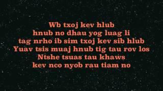 Daim Ntawv Saum Ntuj - Instrumental w/Lyrics