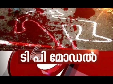 Muslim league worker's hand chopped in Nadapuram | Asianet News Hour 12 Aug 2016