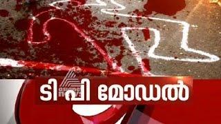News Hour 13/08/16 | Muslim league worker's hand chopped in Nadapuram | News Hour 13th August 2016